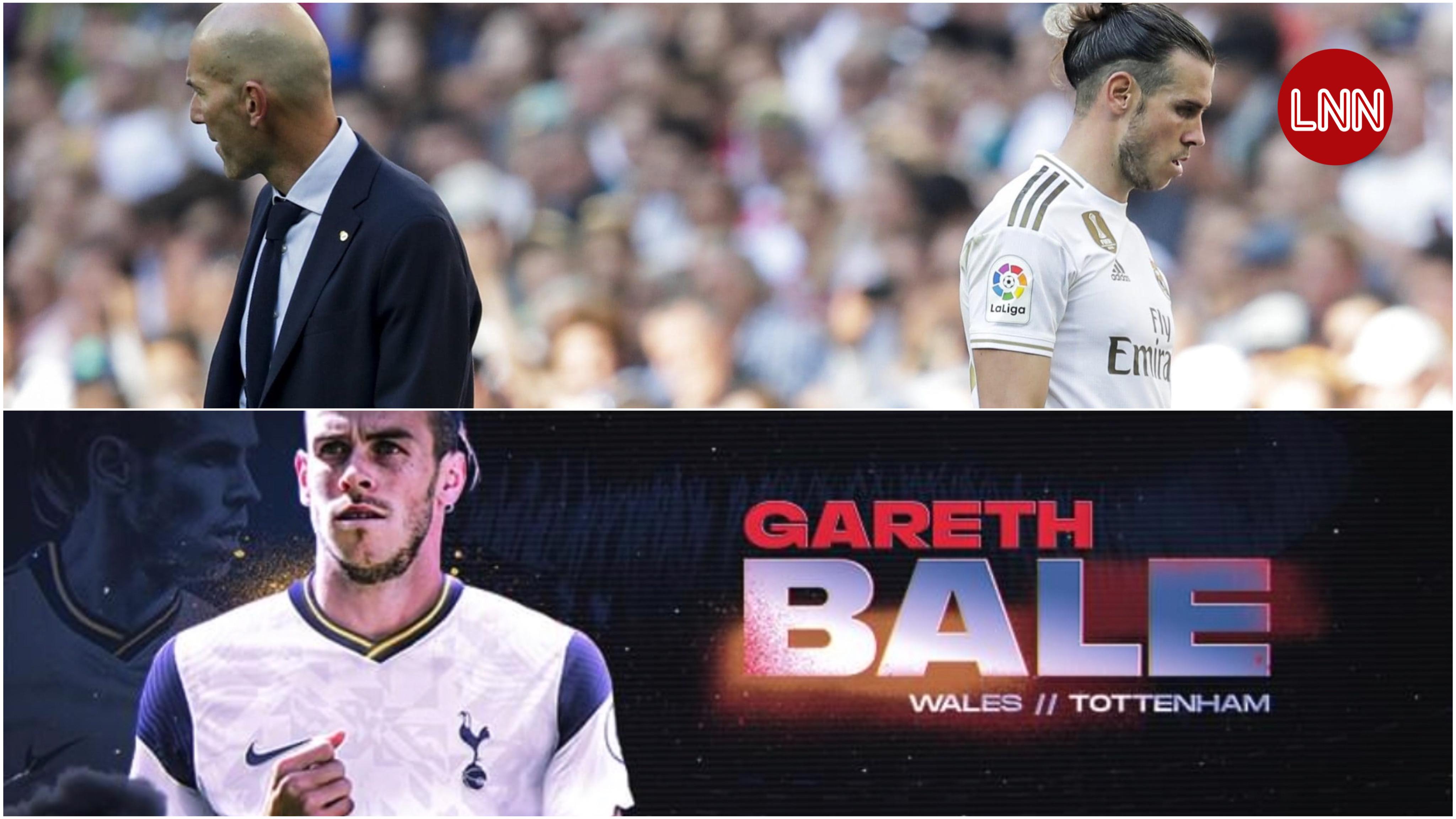 ក្រុមមាន់ខ្នាយមាស spur បានចុះហត្ថលេខាជាថ្មីលើខ្សែប្រយុទ្ធវ៉េល Bale ក្នុងលក្ខខណ្ឌខ្ចីជើង ១រដូវកាល